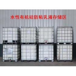 有机硅乳液型离型剂图片