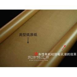 高效环保硅油防粘剂图片