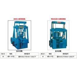 蜂窝煤球机,蜂窝煤球机,华阳机械图片