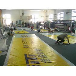 【喷绘】,广州荔湾区喷绘公司,元耀喷绘图片