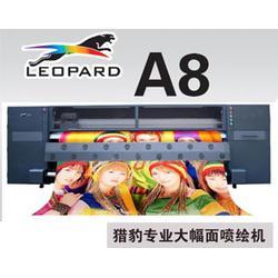 【喷画】|广州背胶喷画公司|元耀喷绘图片