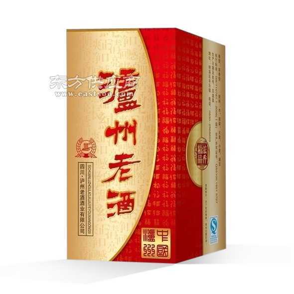 厂家生产泸州老窖酒盒纸盒包装白酒盒价格