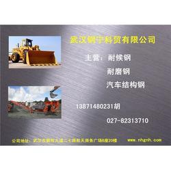 耐候钢_耐候钢的颜色_钢宁科贸(优质商家)图片