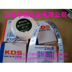 KSD日本卷尺圆周卷尺可直接测直径日本小圆尺图片