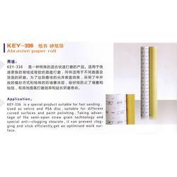 北京房山砂纸带,砂纸带,30年元隆研磨图片