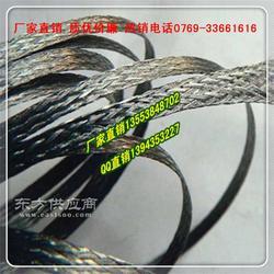 雅杰不锈钢编织线图片