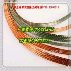 镀锡编织铜网图片