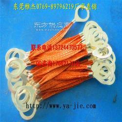 广东法兰静电跨接线型号-法兰静电跨接线规格图片