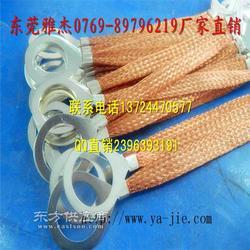 雅杰不锈钢法兰静电跨接线,镀锡铜跨接线图片