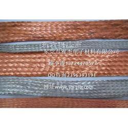 铜编织线规格型号,铜编织带标准图片