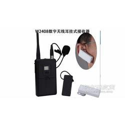 无线数字导游系统 蓝牙式耳挂接收器 电子导览设备图片