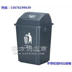 橢圓形塑料垃圾桶廠家圖片