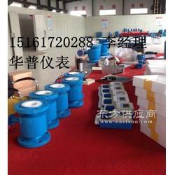 DN50电磁流量表生产厂家图片