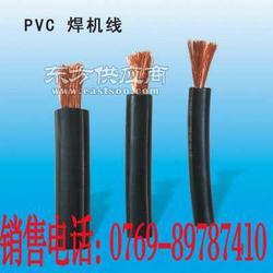 電焊線焊把線電焊機專用電纜圖片