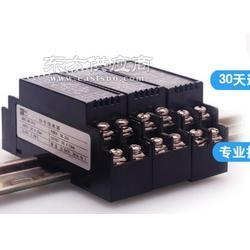 DTU-P1C3CA标准4-20mA一入一出智能信号隔离器图片