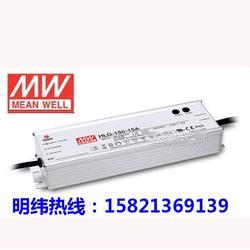 台湾原装明纬电源NES-200-7.5现货图片