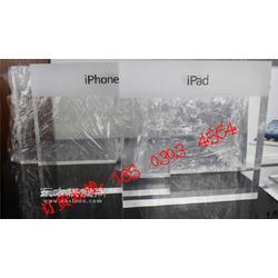 苹果专卖店苹果区域导向牌 iPad导向牌 watch参数牌iPhone指引牌图片