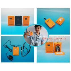 无线导游讲解机导游器 电子导游讲解器 语音无线发射同声翻译耳机图片