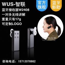 无线蓝牙耳机讲解器 一对多同声传译导览设备 景区导游系统热卖图片