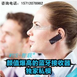 新品W2408无线蓝牙讲解器一对多 团队接待语音导览耳机 同声传译图片