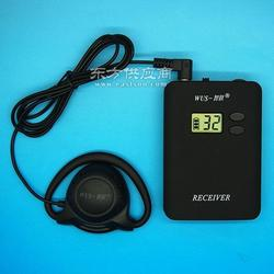 无线导游讲解器设备 无线导游讲解系统图片