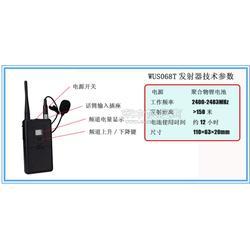 厂家直销无线导游讲解器、政府接待用一对多语音无线导览系统图片