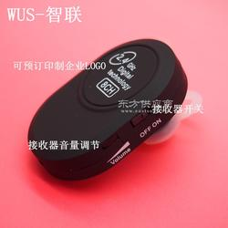 特价无线导游讲解器一对多 博物馆参观语音导览系统便携式解说器图片