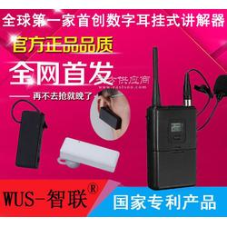无线电子导游机,语音导游讲解器,电子智能导游器,导览机,景点无线讲解器图片
