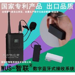 故宫无线讲解器 自动导游机 景区自助导游系统无线讲解器图片