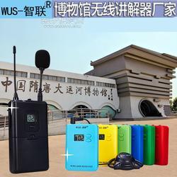 工厂参观政府接待用 导游无线讲解器一对多 旅游必备语音导览系统图片