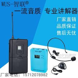 博物馆景区参观同声传译设备 无线导游讲解器 团导设备户外旅游讲解图片