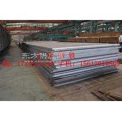 美标容器板SA515Gr70标准ASTM图片
