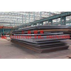 09MnNiDR低温冲击容器钢板图片