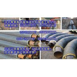 生产高密度架空聚乙烯保温夹克管图片