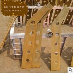 护栏钢板立柱、北京 钢板立柱、山东飞龙制管图片