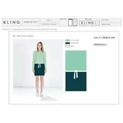 羊毛衫厂、文丰时装针织(在线咨询)、东莞羊毛衫图片
