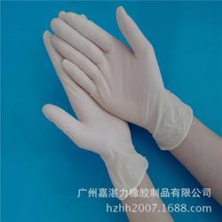 嘉湛力,【天然乳胶手套供应信息】,天然乳胶手套图片