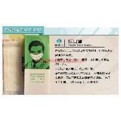 嘉湛力-无尘纸口罩-纸口罩图片
