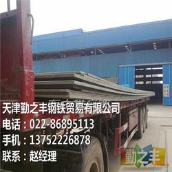 耐磨钢板多少钱一吨-勤之丰钢铁贸易有限公司图片