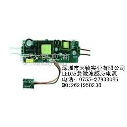 供应LED微波雷达感应电源图片
