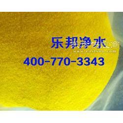 食品级聚合氯化铝LBpac图片