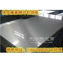 65锰冷板1.5毫米图片
