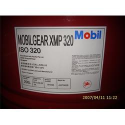 【美孚齿轮油】、优质美孚600XP150超级齿轮油、希源图片