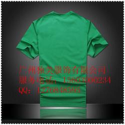深圳广告衫、独美服饰有限公司、定制广告衫图片