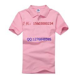 polo衫,广州厂家生产翻领T恤 ,polo衫工服班服印制字图片