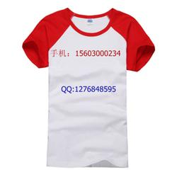 广州V领空白t恤 广州t恤衫颜色多 t恤图片