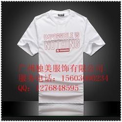 珠海市 T恤衫生产_T恤衫生产_广州T恤衫定做哪家好图片