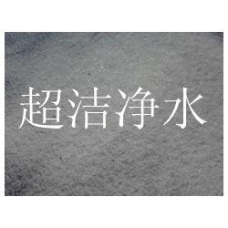 【孝义喷砂石英砂】 喷砂石英砂厂家 超洁净水石英砂图片
