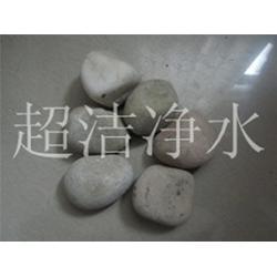 超洁净水|【大型景观鹅卵石】|枝江市景观鹅卵石图片