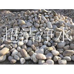 别墅鹅卵石-超洁净水-铜川鹅卵石图片